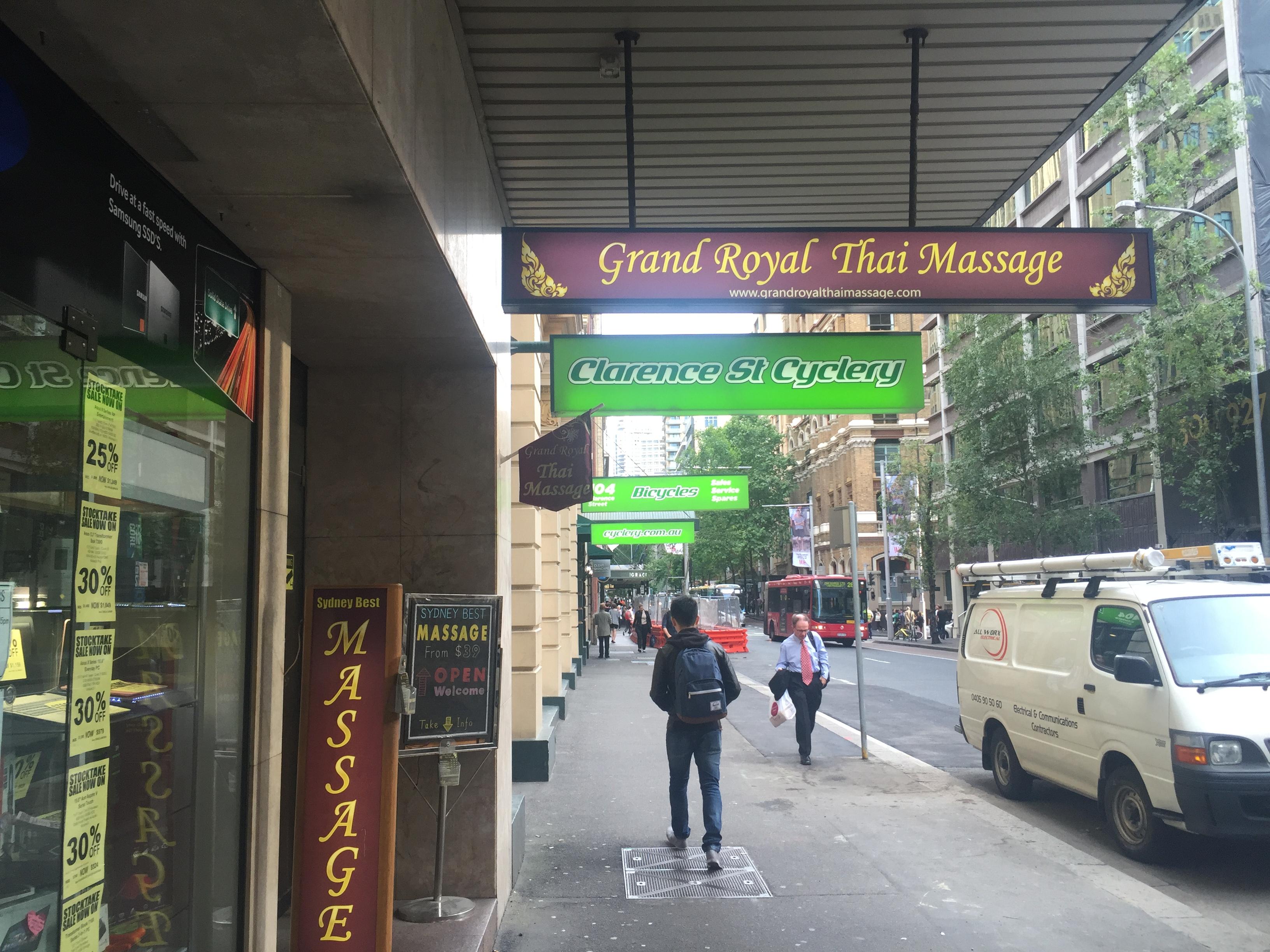 69 Massage Sydney